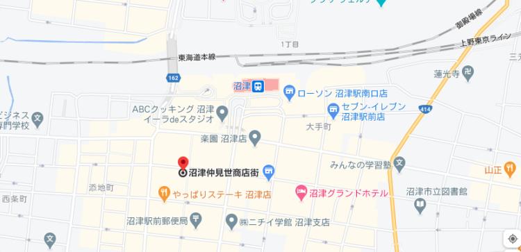 磯村勇斗の地元 両親の店