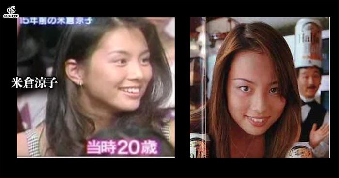 米倉涼子キャンペーンガール(ギャンギャル)時代