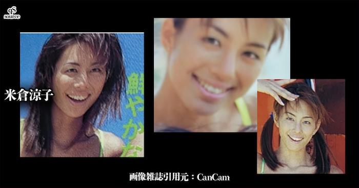 米倉涼子CanCamモデル時代
