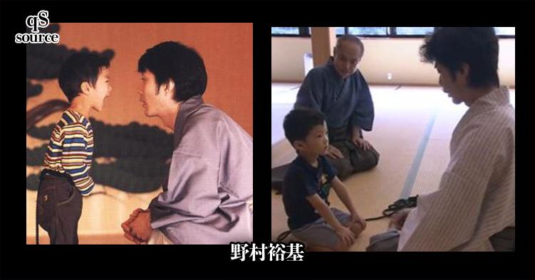 父・息子 野村萬斎と裕基 幼少期
