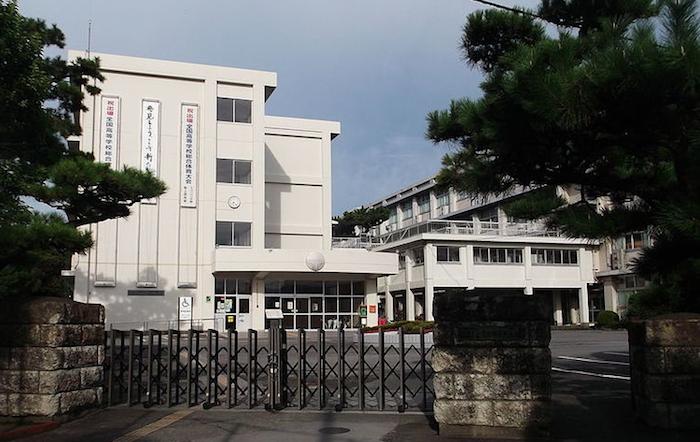 磯村勇斗・高校(沼津西高等学校)