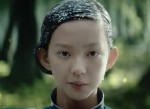 【人相学】中島セナの耳