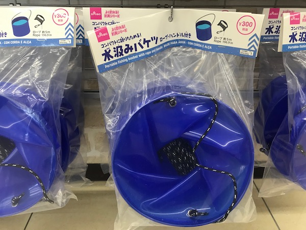 折りたたみ式水汲みバケツ